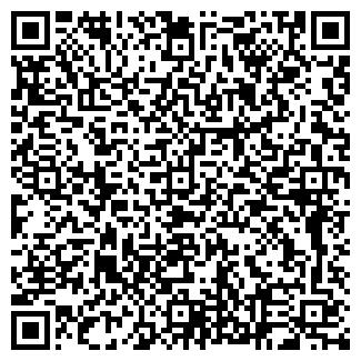 QR-код с контактной информацией организации АДЕМИ САЛОН КРАСОТЫ
