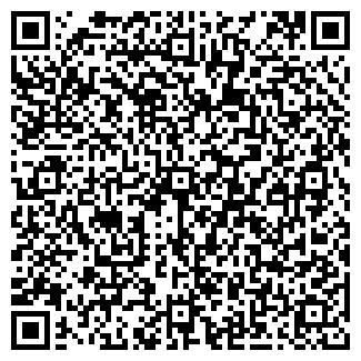 QR-код с контактной информацией организации АЗАМАТ И К ТОО