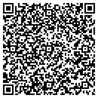 QR-код с контактной информацией организации АЗАТ-ЛАДА ТОО