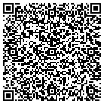 QR-код с контактной информацией организации АКМОЛАСВЯЗЬСТРОЙ АО