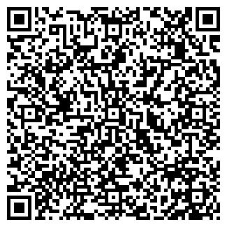QR-код с контактной информацией организации АКМОЛАТУРИСТ ОАО