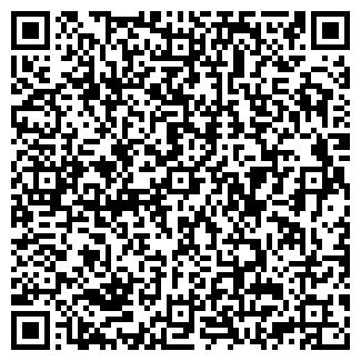 QR-код с контактной информацией организации НЕВСКОЕ