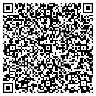 QR-код с контактной информацией организации АДМИРАЛ МАРКЕТС, ЗАО