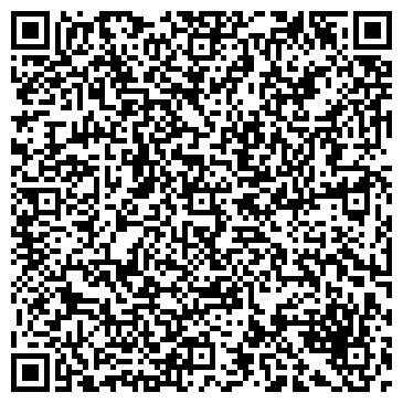 QR-код с контактной информацией организации АКМОЛИНСКИЙ УНИВЕРСИТЕТ ТЕХНОЛОГИИ И БИЗНЕСА
