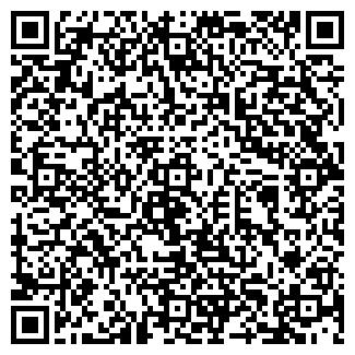 QR-код с контактной информацией организации АКЦИИ