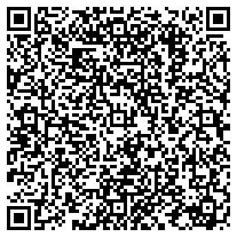 QR-код с контактной информацией организации РЕГИОН СРК ООО ФИЛИАЛ