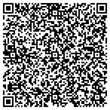 QR-код с контактной информацией организации ООО «Арктис-КДК»