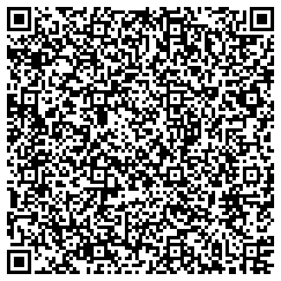 QR-код с контактной информацией организации БАЛТИНВЕСТ ГРУППА КОМПАНИЙ