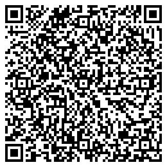 QR-код с контактной информацией организации АК-АУЫЛ РИЭЛТИ ТОО