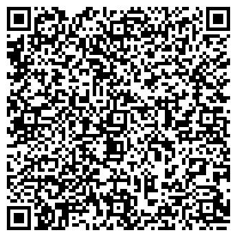QR-код с контактной информацией организации ИНВЕСТ КОНКУРС, ЗАО