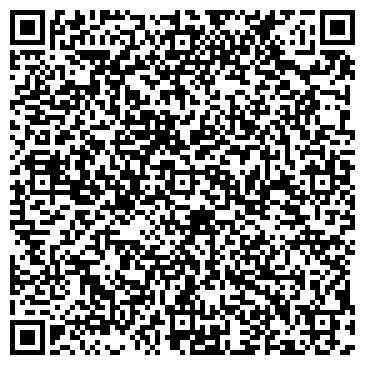 QR-код с контактной информацией организации ИНВЕСТИЦИОННАЯ СТРОИТЕЛЬНАЯ КОМПАНИЯ
