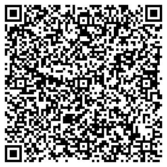 QR-код с контактной информацией организации ИНТЕКО, ЗАО