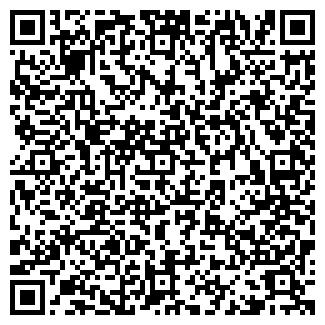 QR-код с контактной информацией организации АК-ЕРКЕ ТОО
