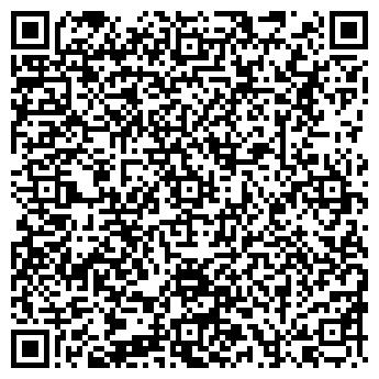 QR-код с контактной информацией организации РУБИН БИЗНЕС-КЛУБ
