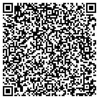 QR-код с контактной информацией организации РУССКИЙ ПРОЕКТ