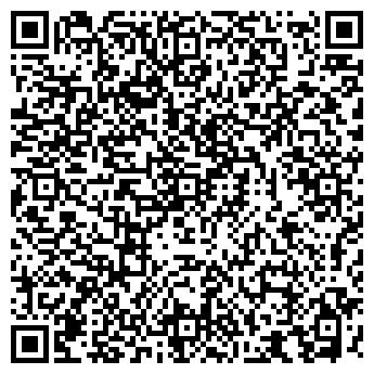 QR-код с контактной информацией организации ТАЛИОН, ОАО