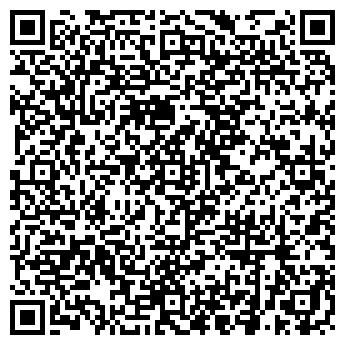 QR-код с контактной информацией организации ТЕЛЕКОМИНВЕСТ, ОАО