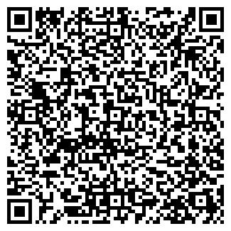 QR-код с контактной информацией организации ФИНРИКО, ООО
