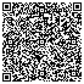QR-код с контактной информацией организации ФРЕГАТ-ФИНАНС, ООО
