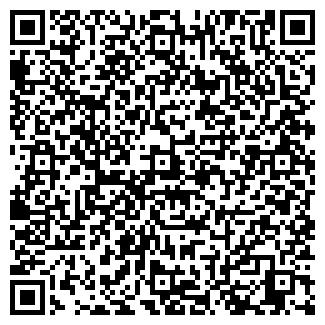 QR-код с контактной информацией организации BALSA