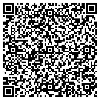 QR-код с контактной информацией организации ООО КОНФИДЕНС