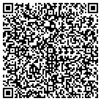 QR-код с контактной информацией организации АЛТЫН АЙДАХАР РЕСТОРАН