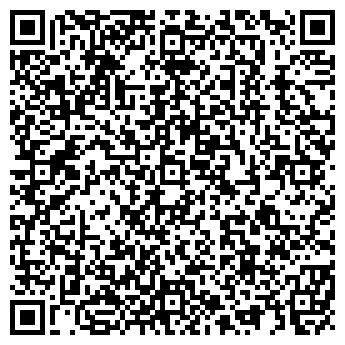 QR-код с контактной информацией организации КОМБАТ-СЕВЕР ОП, ООО