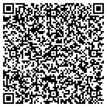 QR-код с контактной информацией организации АВЕСТ, ООО