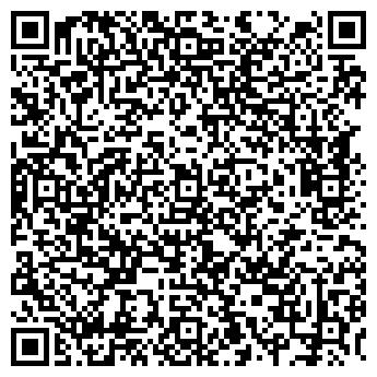 QR-код с контактной информацией организации АЛАРМ-СЕКЬЮРИТИ