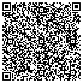 QR-код с контактной информацией организации АНДРОМЕДА-ЦЕНТР