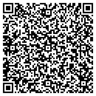 QR-код с контактной информацией организации АРКТУР