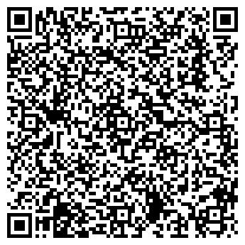 QR-код с контактной информацией организации БИЗНЕСОБЕСПЕЧЕНИЕ