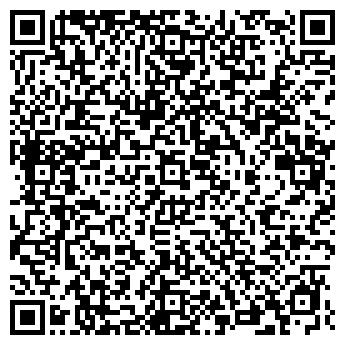 QR-код с контактной информацией организации БИЗНЕС-СЕКЬЮРИТИ