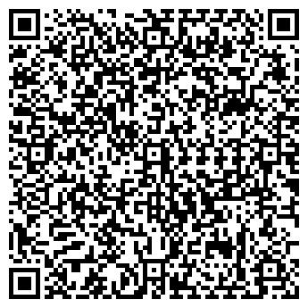QR-код с контактной информацией организации БЛОК-ПОСТ, ООО