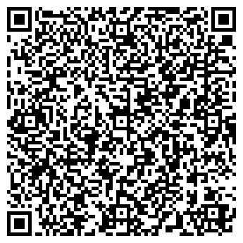 QR-код с контактной информацией организации БЮРО М. Г. А. ОП
