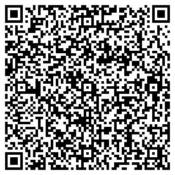 QR-код с контактной информацией организации ВИКТОРИЯ-94 ОП, ООО