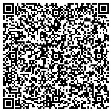 QR-код с контактной информацией организации АПОЛЛОН САЛОН ЭЛИТНОЙ МУЖСКОЙ ОДЕЖДЫ