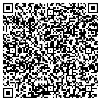 QR-код с контактной информацией организации ДЕТЕКТИВНОЕ АГЕНТСТВО