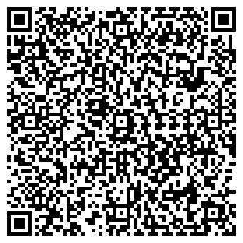 QR-код с контактной информацией организации КАСКАД ОП, ООО