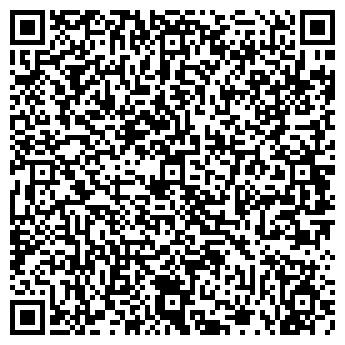 QR-код с контактной информацией организации КАТРАН ГРУПП, ООО