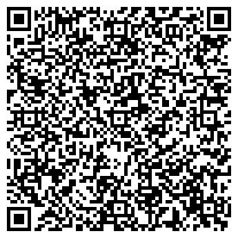 QR-код с контактной информацией организации МАРАТ, ООО