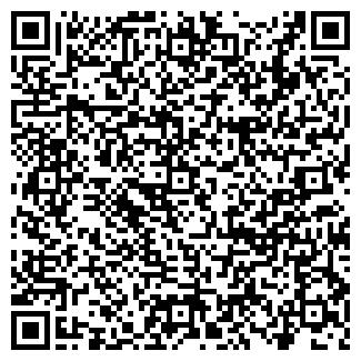 QR-код с контактной информацией организации АРКА-АСТЫК ТОО