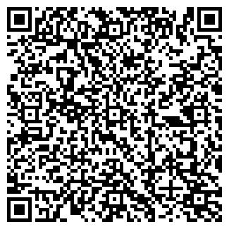 QR-код с контактной информацией организации ОДЕОН