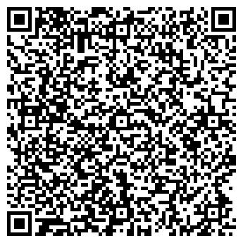 QR-код с контактной информацией организации ОТЧИЗНА ОП