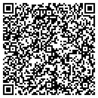QR-код с контактной информацией организации ПАНКРАТИОН