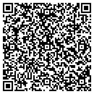 QR-код с контактной информацией организации РВД