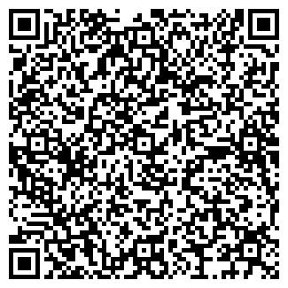 QR-код с контактной информацией организации СБС-АЙСБЕРГ