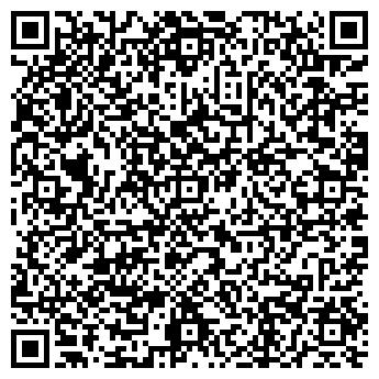 QR-код с контактной информацией организации MAX ДЕТЕКТИВНОЕ БЮРО