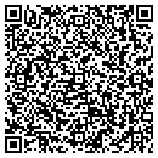 QR-код с контактной информацией организации АСТЛАЙН ТОО