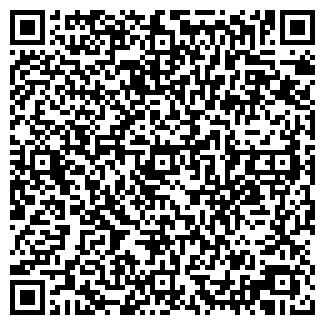 QR-код с контактной информацией организации ПРОКСИМУС